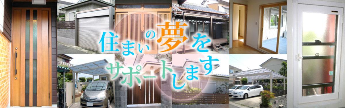 窓・ガラス修理・空き巣対策(防犯)はのMADOショップ蟹江学戸店へ 戸谷硝子